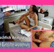 Arschfick - Analysis mit Nachhilfelehrer