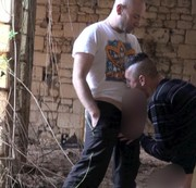 Amateur Gay Video