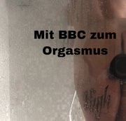 MeinBBC unter der Dusche verwöhnt....USERWUNSCH