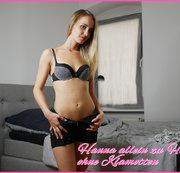 Hanna allein zu Haus ohne Klamotten