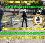 Thomas hat sich getraut | Spontanes Userficktreffen endet mit XXL Spermafresse!