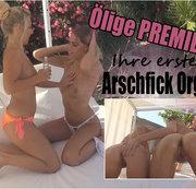 Ölige PREMIERE - Ihre erste Arschfick Orgie!