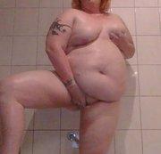 Dusch mit Mir