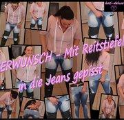 USERWUNSCH – In Reitstiefeln in die Jeans gepisst