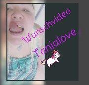 ©?Wunschvideo Public WC