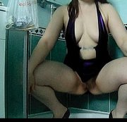 NA ich hab in deine dusche gepisst