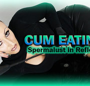 CUM EATING 4 - Spermalust in Reflektion!