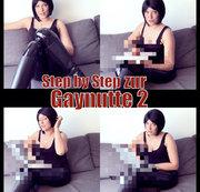 Step by Step zur Gayschlampe 2