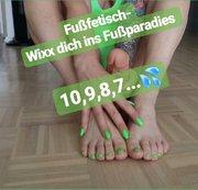 Fußfetisch-Wixx dich ins Fussparadies